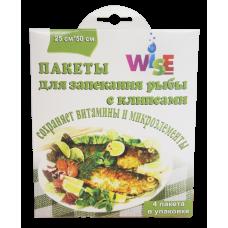 Пакет для запекания  рыбы с клипсами