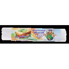 Фасовочные пакеты для завтраков