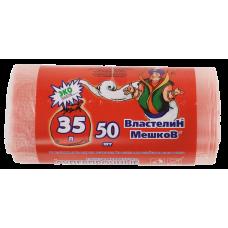 Пакеты для мусора Суперпрочные 35л 50шт