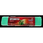 Пакеты для мусора премиум-класса Зеленый Крокодил