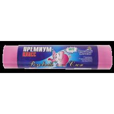 Пакеты для мусора премиум-класса Розовый Слон